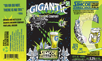 Gigantic-Sodbusted-V-The-Simcoe-Strikes-Back-Tacoma