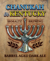 Shmaltz-Chanukah-in-Kentucky-Tacoma