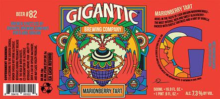 Gigantic-Marionberry-Tart-Tacoma