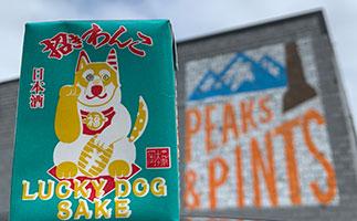 Lucky-Dog-Sake-Tacoma