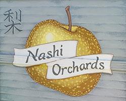 Nashi-Orchards-Black-Swan-Tacoma