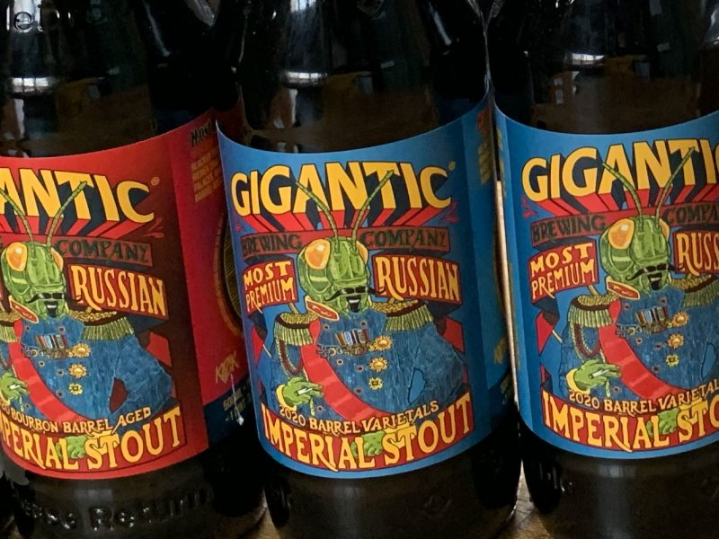 Gigantic-Brewing-Most-Most-Premium-Barrel-Stouts-Tacoma